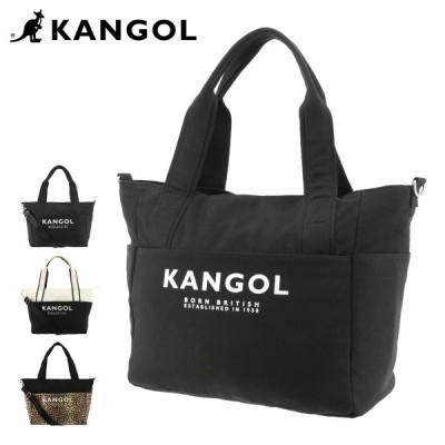 カンゴール トートバッグ バルドー レディース 250-2005 KANGOL   肩掛け 横型 大きめ