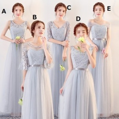 結婚式 ドレス お呼ばれドレス ドレス お呼ばれ 20代 30代 40代 パーティードレス 袖あり 大きいサイズ ロング 結婚式ドレス 二次会 長袖