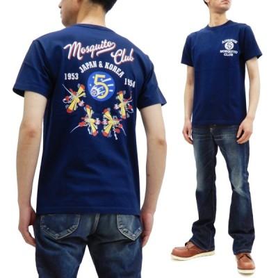 バズリクソンズ ミリタリーTシャツ BUZZ RICKSONS 第5空軍 モスキートクラブ BR78783 半袖Tシャツ ネイビー 新品