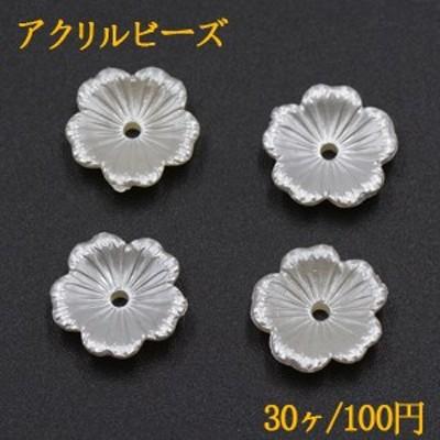 アクリルビーズ フラワー 花形 3×13mm パールホワイト【30ヶ】