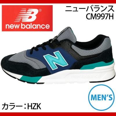 ニューバランス NEW BALANCE CM997 HZK ブラック ネイビー ターコイズ ホワイト メンズ スニーカー