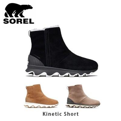 ソレル スノーブーツ レディース SOREL Kinetic Short キネティックショート シューズ 靴 ショートブーツ 防水 ウィンターシューズ レディース SORNL3128