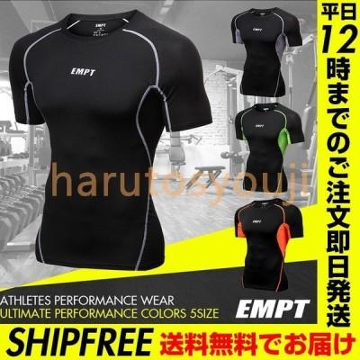 EMPTメンズコンプレッションウェアコンプレッションウェアスポーツシャツ夏用夏コンプレッションウェアコンプレッションコンプレッションインナートレ