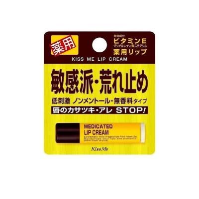 【メール便対応】キスミー 薬用リップクリーム(2.5g)