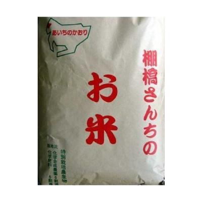 愛知県安西市産 棚橋さんのあいちのかおり 特別栽培米 10kg (五分づき(約1割減))