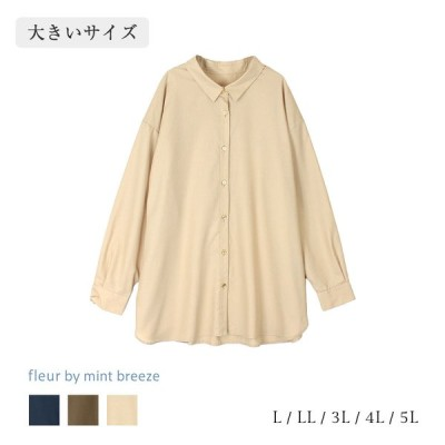 セール L〜5L オーバーサイズ シャツ ブラウス mint breeze ミントブリーズ  婦人服 ファッション 30代 40代 50代 60代 ミセス おしゃれ 通販 返品交換不可