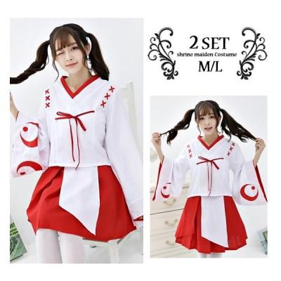 巫女 コスプレ衣装 レディース お正月 節分 和服 着物 コスチューム
