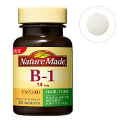 大塚製薬ネイチャーメイド ビタミンB1 80粒・40日分 1本 大塚製薬 サプリメント