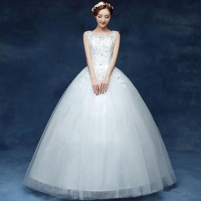 ウェディングドレス ノースリーブ 結婚式ドレス Aライン 花嫁 ホワイトドレス ブライダルドレス 半袖 ロング丈 編み上げ 披露宴