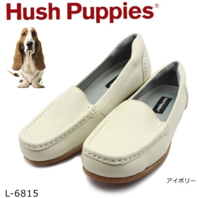 ハッシュパピー Hush Puppies レディース ドライビングシューズ スリッポン L-6815 大塚製靴 アイボリー