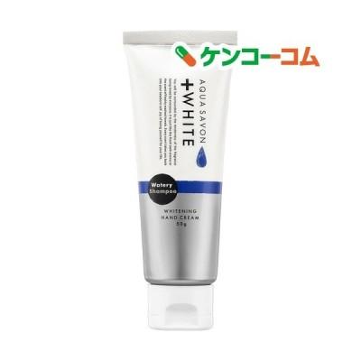 アクアシャボン ハンドクリーム 薬用 ウォータリーシャンプーの香り ( 50g )/ アクアシャボン