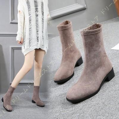 レディース ブーティ ミドルブーツ スエード チャンキーヒール 3cmヒール バックジップ ローヒール アンクル ブーツ 痛くない 歩きやすい 小さいサイズ