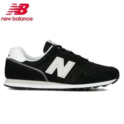ニューバランス スニーカー  メンズ レディース  ML373KB2 D new balance run
