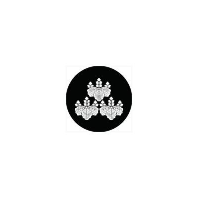 家紋シール 三つ盛り五三桐紋 直径10cm 丸型 白紋 2枚セット KS10M-1449W