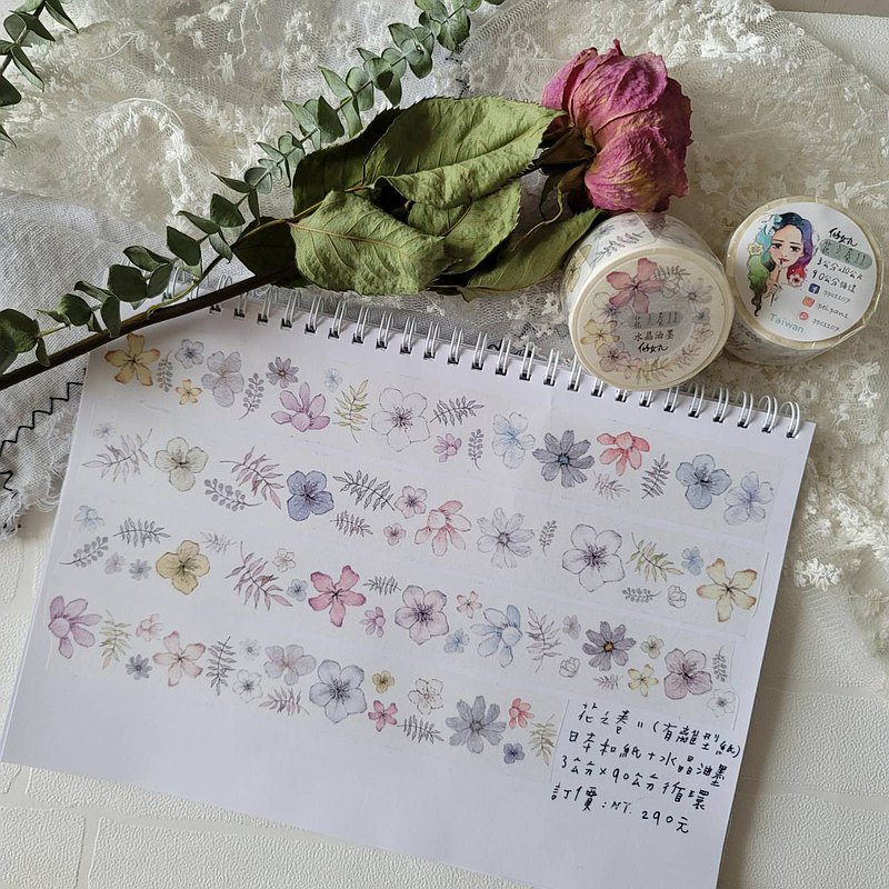 花之卷11 (日本和紙  水晶油墨  自帶離型紙)