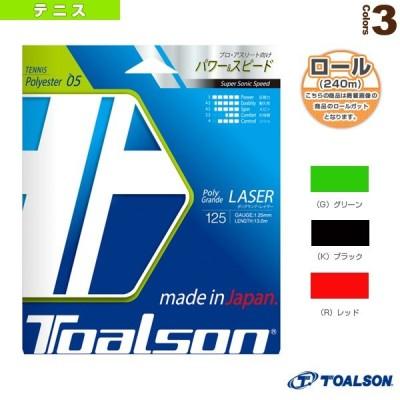 トアルソン   ポリグランデ・レイザー125/POLY GRANDE LASER125/240mロール(7452512)(ポリエステル)