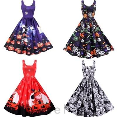 レディースハロウィン衣装スリムドレス大きい裾ドレスワンピースハロウィン仮装大人カボチャ魔女イベント衣装ダンス衣装2枚