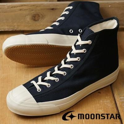 Moonstar ムーンスター スニーカー FINE VULCANIZED GYM CLASSIC HI ファインバルカナイズド ジム クラシック ハイ 54320925 FW17 日本製 靴