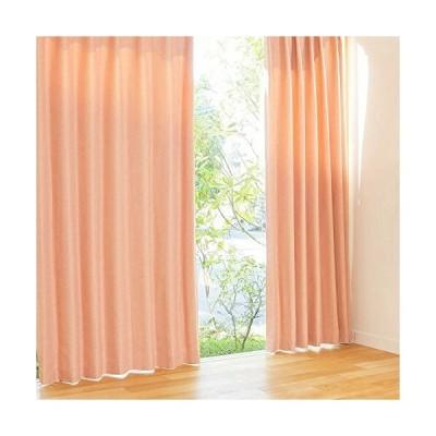 (窓美人) 遮光 カーテン 「パステル」 遮光カーテン 2枚 + アジャスターフック + カーテンタッセル サンセット
