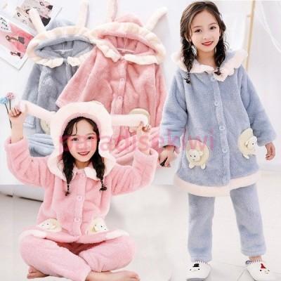 2020冬新作 ガールズ もこもこ ウサギ耳フード フリル ルームウェア 上下セット 超かわいい 暖かい 子供 ウサギ パーカー パジャマ キッズ 部屋着 ナイトウェア