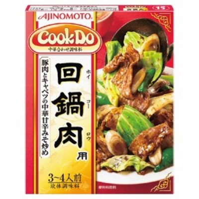 味の素 CookDo 回鍋肉 90g まとめ買い(×10)|4901001000388(dc)