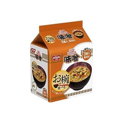 日清食品 お椀で食べるカップヌードル味噌 3食パック 102g×9パック