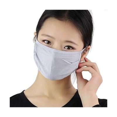 (ケイミ)KEIMI マスク 個包装 100シルク フリーサイズ おやすみマスク Silk 繰り返し使える UVカット女性用普段サイズ全14色(黒、白