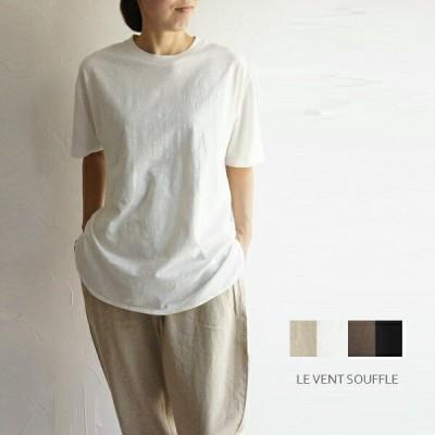 コットン 綿 スラブ 天竺 Tシャツ ラウンド チュニック LE VENT SOUFFLE ルヴァンスフル 20S-C143 服 大人の ナチュラル服 ゆったり きれいめ シンプル