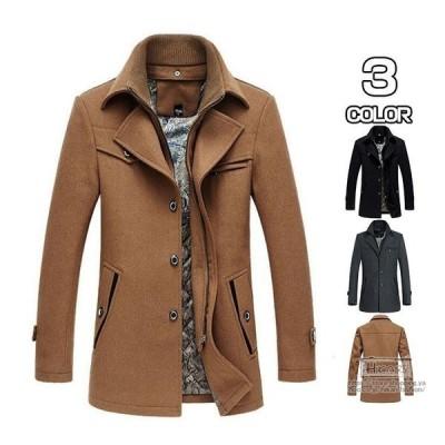 コート メンズ ビジネスコート 通勤 ステンカラー ウールコート 防寒着 あたたか 冬 アウター 2018 新作