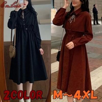 【 L ~ 4XL 】 大きいサイズ 秋 冬 コーディロイ カジュアル ドレス ファッション レディース ワンピース 3XL 2XL XL