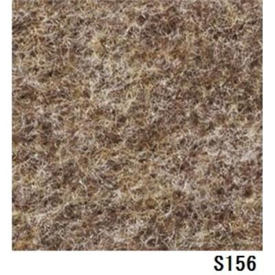 パンチカーペット サンゲツSペットECO 色番S-156 91cm巾×1m