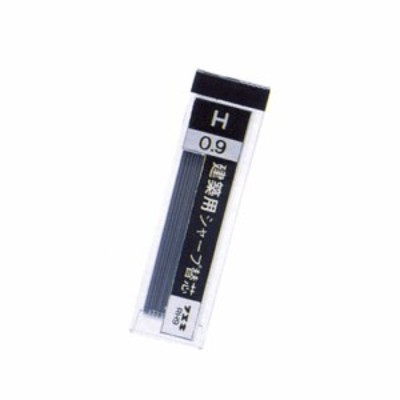 不易 シャープ替芯黒H 20本入 RH9-H