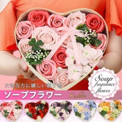 ソープフラワー ボックス バラ アレンジメント ハート型 ケース 石鹸 造花 香り 消臭 カラー 枯れない花 フラワーボックス