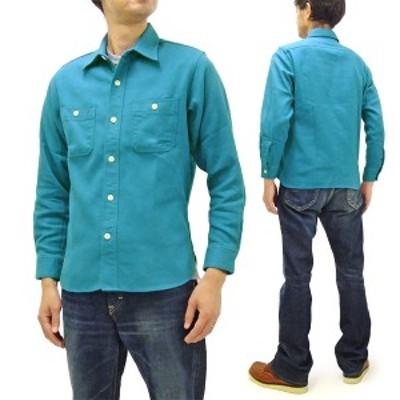 シュガーケーン SC27961 無地 長袖シャツ 東洋 メンズ ワークシャツ 起毛コットンツイル ネルシャツ 125ブルー 新品
