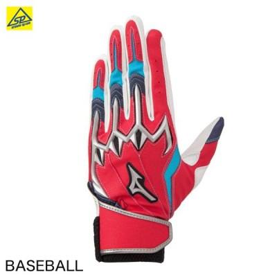 ミズノ 野球手袋 バッティング手袋 シリコンパワーアークLI レプリカ レッド×ネイビー×スカイブルー 両手用 1EJEA08762 限定品