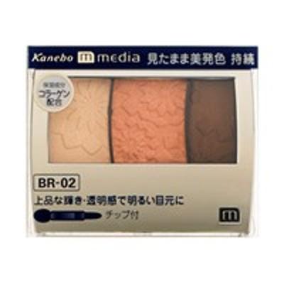 グラデカラーアイシャドウ 【BR-02】 カネボウ メディア ( media/アイシャドウ ) 【取り寄せ商品】 - 定形外送料無料 -