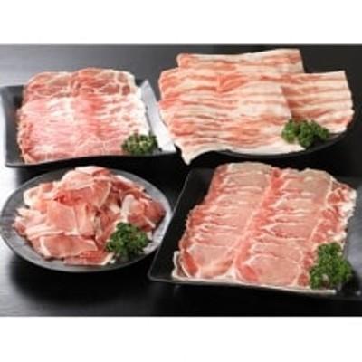 宮崎プレミアム和豚味彩しゃぶしゃぶ&コマ切れセット1.4kg