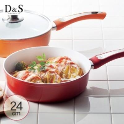 D&S アルミフォージドディープフライパン 24cm