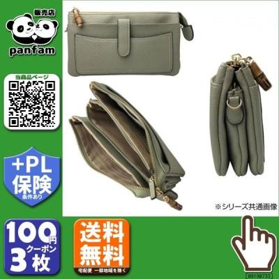 送料無料|Pisoraro(ピソラロ) 3WAY バンブーウォレットバッグ お財布ポシェット アイボリー PR119|b03