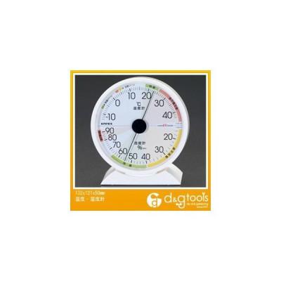 エスコ 132x121x50mm温度・湿度計 EA728EB-42A 0