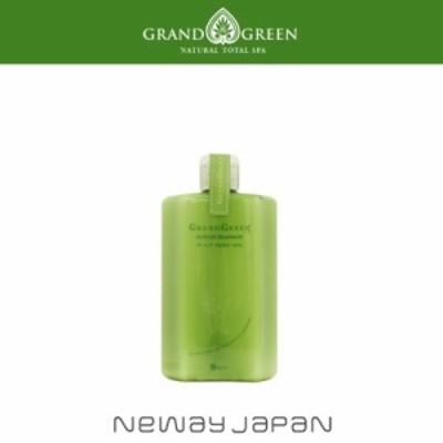ニューウェイジャパン [Grand Green] グラングリーン  ナチュラルトリートメント [280ml]