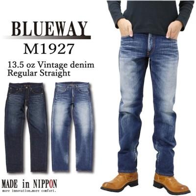 BLUEWAY ブルーウェイ M1927  ジーンズ レギュラー ストレート 13.5oz ヴィンテージ デニム  4450/4654 メンズ 日本製 綿100%