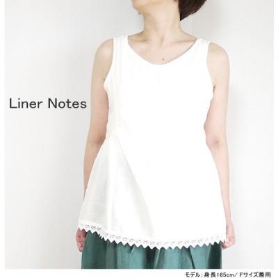 Liner notes 07041 ライナーノーツ 綿麻 2WAY編レース ノースリブラウス
