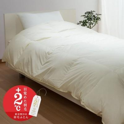 西川 羽毛ふとん 西川プレミアム シングル ホワイトグースダウン90% 1.2kg 日本製 KA07505011