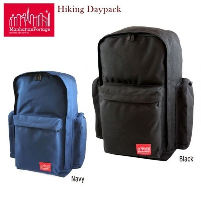 正規品 マンハッタンポーテージ Manhattan Portage デイパック Hiking Daypack MP1215