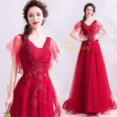ゲストドレス Vネック お呼ばれ パーティードレ 袖あり 二次会 イブニングドレス ロングドレス 高級感 編み上げ 赤 演奏会ドレス