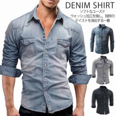 ウォッシュ加工 デニム シャツ 長袖 デニムシャツ メンズ 長袖シャツ ウエスタンシャツ アメカジ ヴィンテージ デニムジャケット カジュ