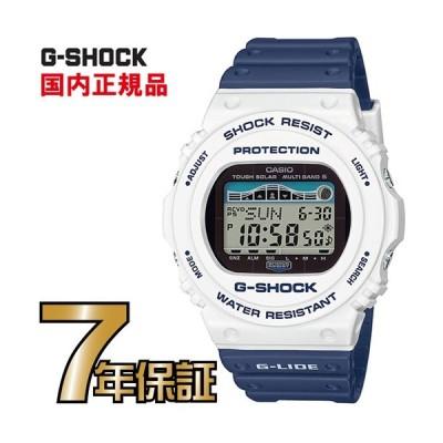 G-SHOCK Gショック GWX-5700SS-7JF 5600 タフソーラー アナログ 電波時計 カシオ 電波ソーラー 腕時計
