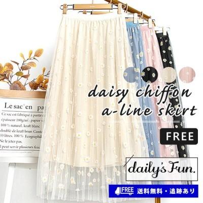 スカート フレア レース チュール レイヤード 異素材MIX 花柄 かわいい 刺繍 シフォン[TMS0149] 【お取り寄せ】