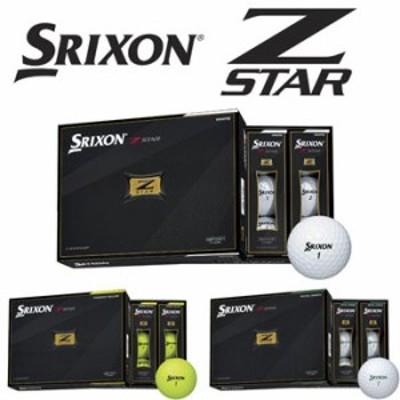 [2021/NEW]ダンロップ SRIXON スリクソン Z-STAR 1ダース(12球入り) DUNLOP ゴルフボール Zスター ゼットスター